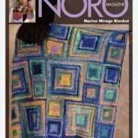 Noro Tabi Marine Mirage Blanket Kit Shade #12 Manukata
